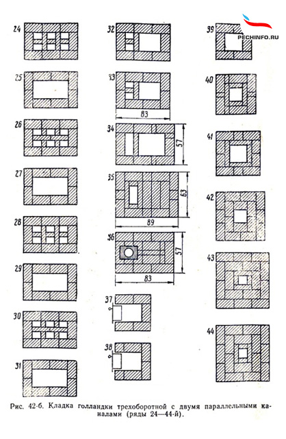 ряды 24-44